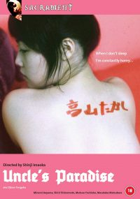 DVD cover for the feature