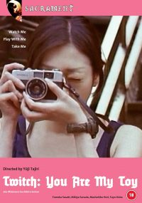 DVD style cover for streaming release of Pinku film Twitch: You Are My Toy