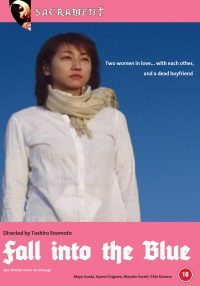 Pinku drama Fall Into The Blue - a story of friendship, loss and love