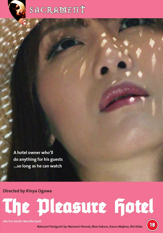 Stream pinku film The Pleasure Hotel - directed by Kinya Ogawa (Mistress and Mesu, Mesu, Mesu)