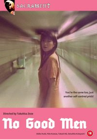 Stream Pinku romance from Sacrament films label