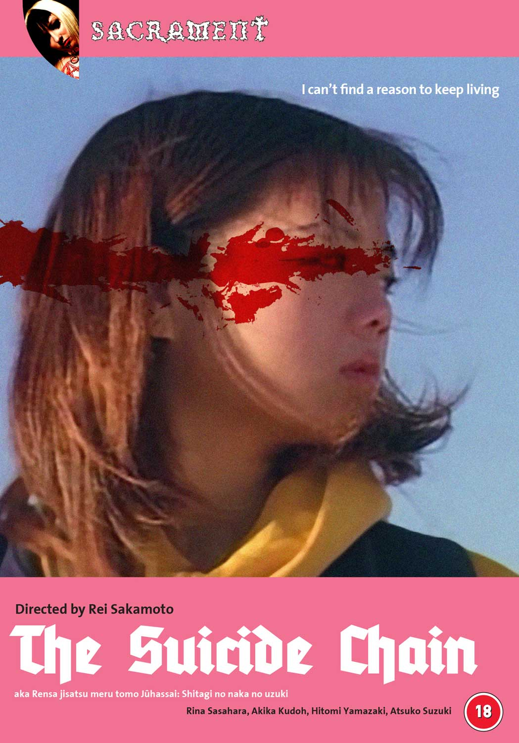 Stream pinku drama from the Sacarament imprint of Redemption Films