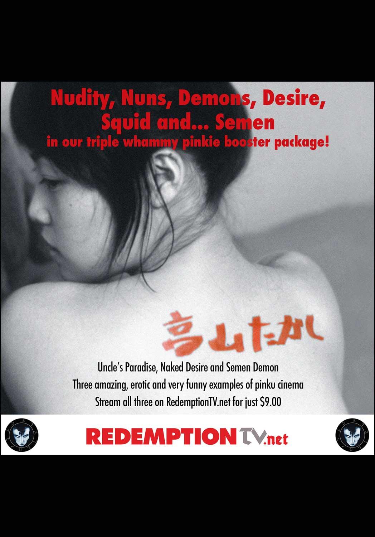 A trple whammy of Pinku comedy on Redemption TV